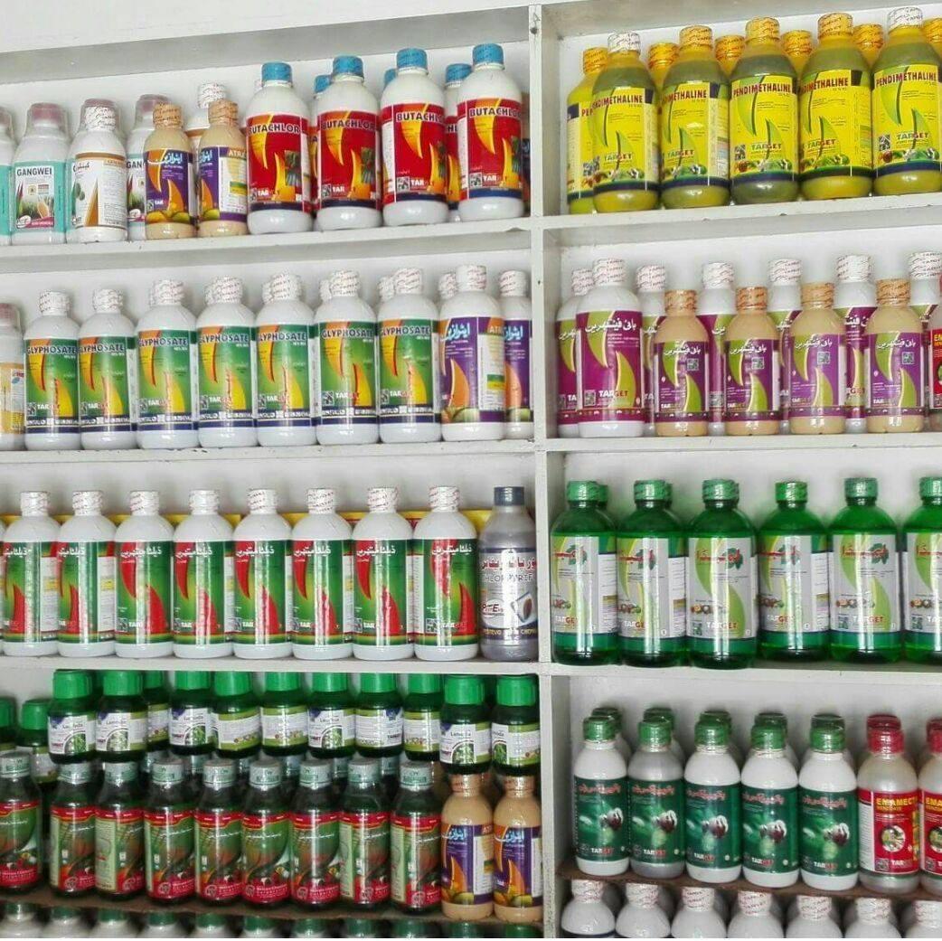pesticides-shops