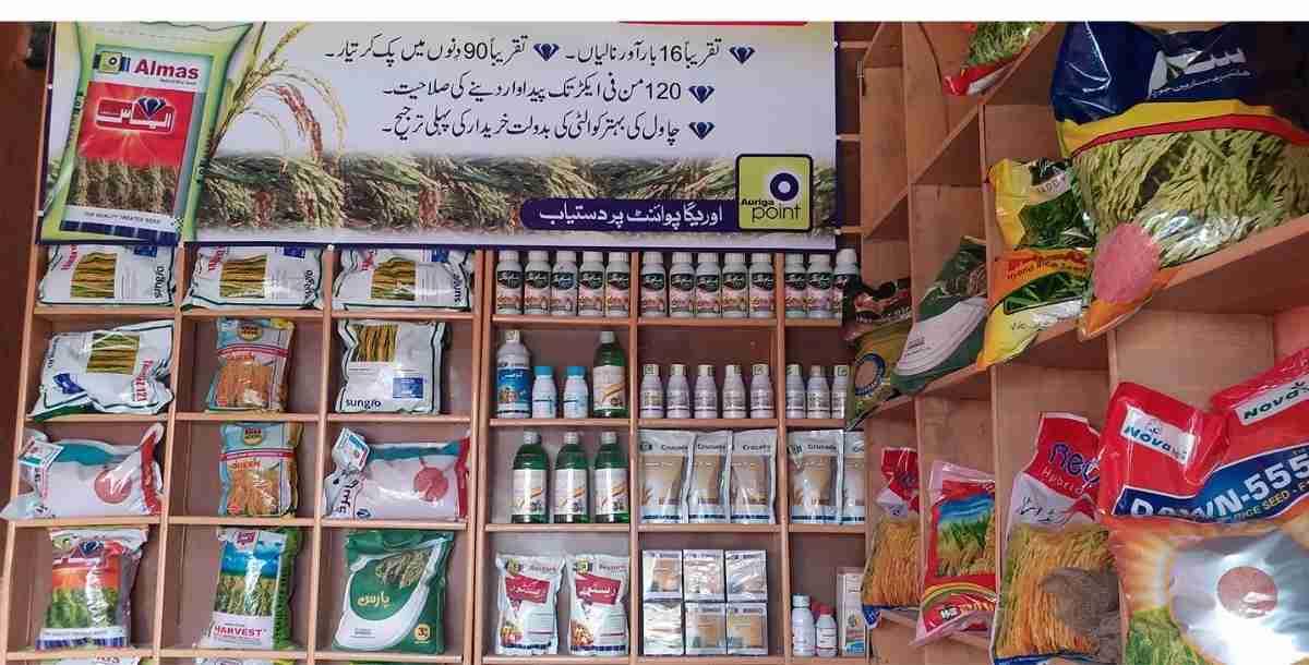 seed-shops